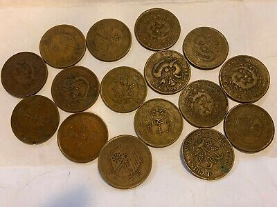 Lot of 16 1900's Chinese Empire Copper Coins Dragon