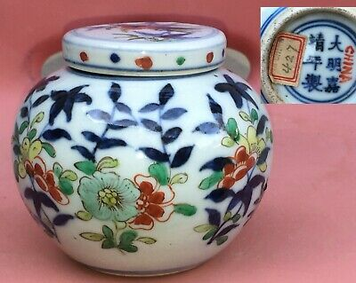 Antique Chinese Porcelain Small Pot Jar & Lid Hand Painted Wucai Ming Wanli Mark