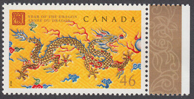 Canada - #1836 -  Year Of The Dragon  - MNH