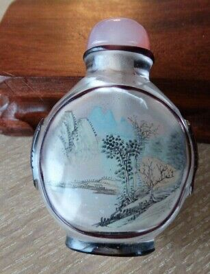Antique Chinese Inside Painted Glass Snuff Bottle tabatière en verre et overlay
