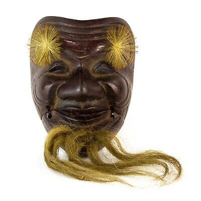 Cast iron Japanese Noh Theater Mask Shiwa Jyou Old Man with Articulating Jaw