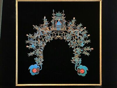 Amazing Chinese Qing Dynasty Kingfisher Headdress in Shadow Box Frame