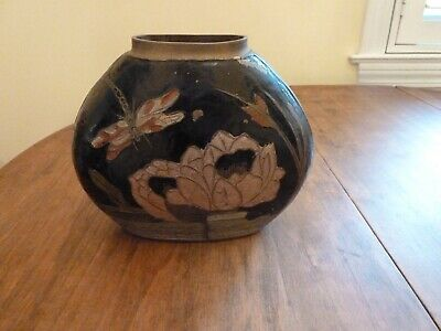 Antique BRONZE/METALWARE Asian FLOWERED VASE WITH DRAGONFLY