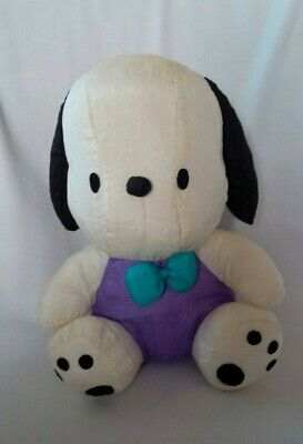 Sanrio 1995 Pochacco Plush Stuffed Animal Doll