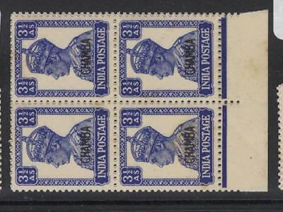 India Chamba SG 115 Block of Four MNH (7drl)