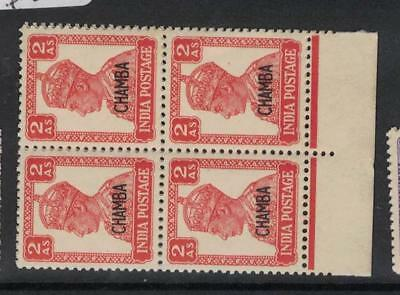 India Chamba SG 113 Block of Four MNH (4drl)