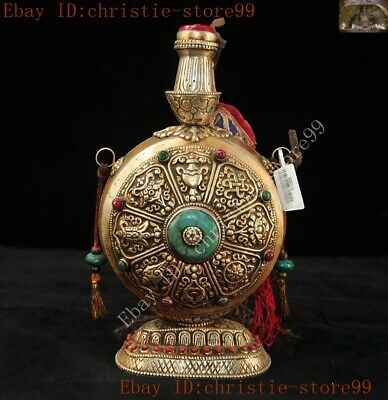 Tibet Buddhism bronze Inlay gem turquoise Red Coral Eight Treasures snuff bottle