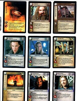 LORD OF THE RINGS LoTR THE FELLOWSHIP OF THE RING COMPLETE 365 CARD SET & *MORE*