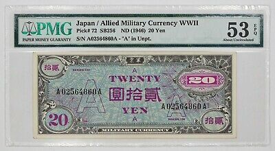 1946 Japan Allied Military Currency Wwii 20 Yen Pmg 53 About Unc Pick# 72 (002)