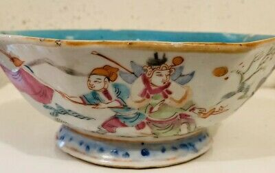 Chinese Qing Famille Rose Antique Porcelain Bowl