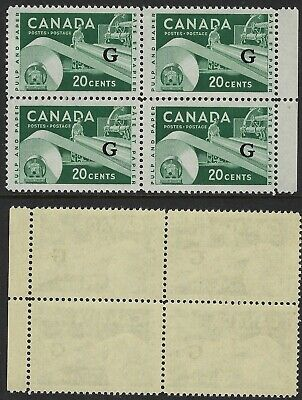Scott O45, 20c Official Paper Resources, G overprint, right block of 4, VF-NH