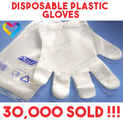Plastic Catering GLOVES PREMIUM POLYTHENE Hairdressers Butchers