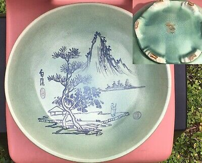 Rare Antique Chinese Or Japanese Celadon Porcelain Bowl Dish Painted Signed Seal