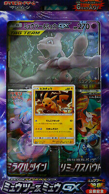 Packs de cartes Pokémon JAPONAISES - Mewtwo Contre-Attaque & Détective Pikachu