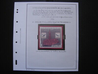 BLOC CNEP AVIAPHIL 1984 timbre FRANCE Stamp TIMBRES STAMPS