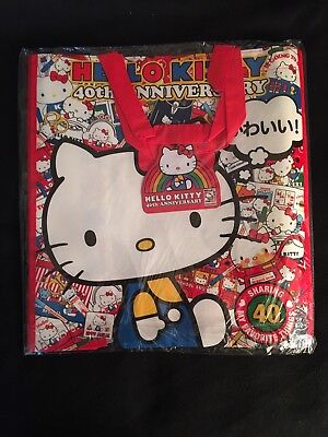 Hello Kitty Con 2014 Kawaii Red Tote bag NWT