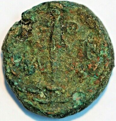 Ancient Greece coin undetified (C244)