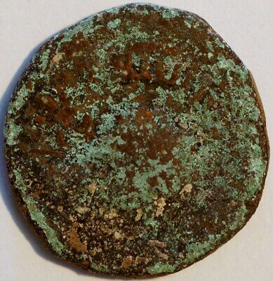 Ancient Roman coin undetified (C*5)