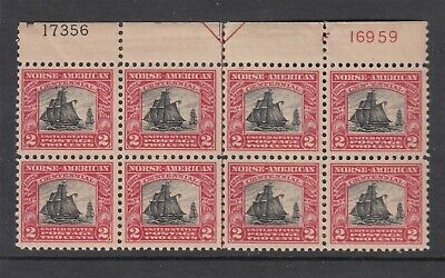 #620 2c Norse American - Plate Block (Mint NEVER Hinged) cv$275.00