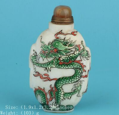 Preciou China Coloured Glaze Snuff Bottle Sculpture Handicraft