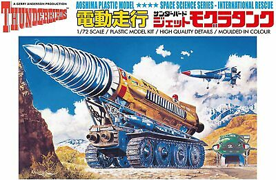 Aoshima Maquette Kit The Mole Thunderbirds 1/72 Ao 00359