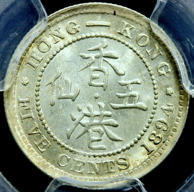 1894 Hong Kong 5 Cents Silver Coin 5C --PCGS  MS64
