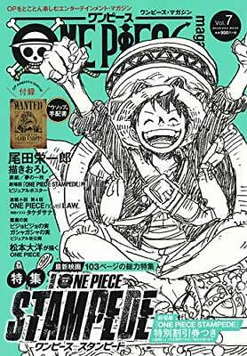 ONE PIECE ONEPIECE magazine Vol.7 Jump Comic JAPAN OFFIC JP Official
