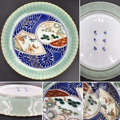 Antique Japanese Edo Arita 18th c Porcelain Plate Celadon Ko Imari Chenghua Mark
