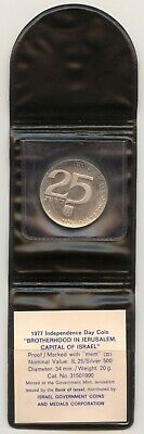Israel 1977 25 Lirot Silver Coin -  Independance Day - MA630