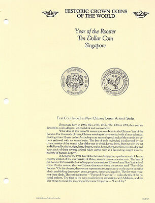 Historic Coins of the World Singapore 10 Dollars 1981 UNC Year of the Rooster