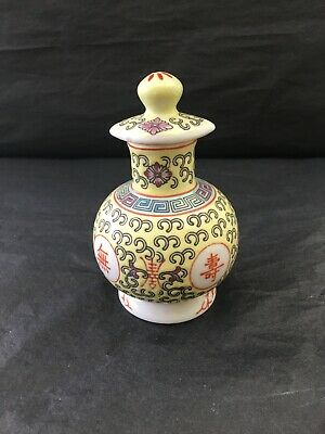 Small Chinese Bottle With Screw Type Stopper Excellent Condition