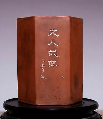 """Old Chinese Hand Carving """"Zisha"""" Pottery Brush Pot Flowers Characters Pen Holder"""