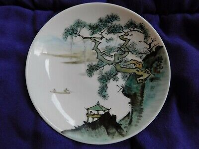 vintage hand painted Japanese plate with mark on back