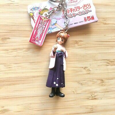 Rare cardcaptor sakura vintage figure keychain Very good condition