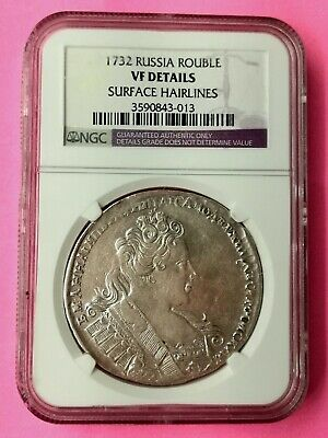 Russia Silver Coin 1 Rouble 1732 in NGC Slab