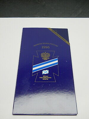 1997 Russia 300Th Anniversary Of The Russian Navy Uncirculated Set
