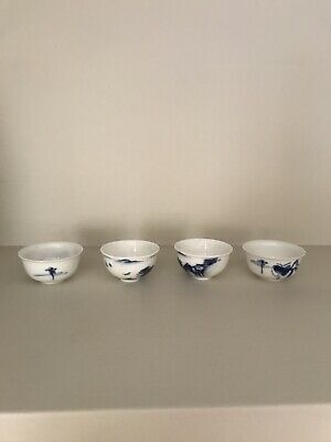 Chinese Miniature Tea Cups Bowls Blue And White Set Of Four China
