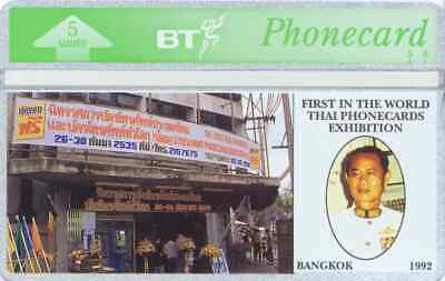 BTO024    Thai Phonecard Exhibition.   Mint Limited Edition Phonecard.