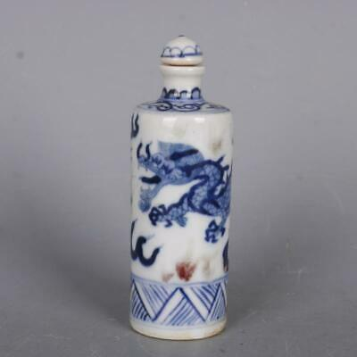 Exquisite antique blue and white porcelain dragon snuff bottle collection