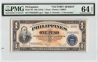 Philippines ND (1944) P-94 PMG Choice UNC 64 EPQ 1 Peso *Victory Series*