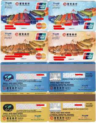 CA0050 China Merchants Bank cards Teemall 4pcs