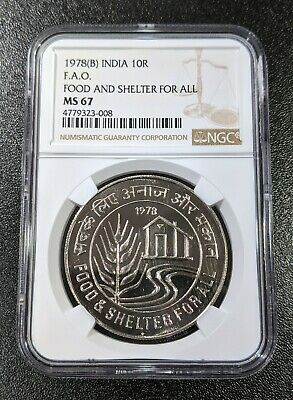 1978 B MS67 India 10 Rupees Food For All FAO NGC KM 193 Proof like! Top Pop!