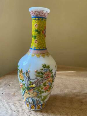 Exquisite Chinese enamelled Beijing glass vase, Qianlong character mark