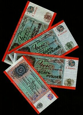 4 pcs notes RUSSIA MILITARY TRADE CHEQUE 5 10 20 50 rubles 1976 y. UNC condition