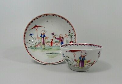 New Hall tea bowl and saucer, Pattern 20, c. 1790.