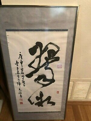 Vintage/Antique Chinese Hand Painted Calligraphy  Scroll Marked