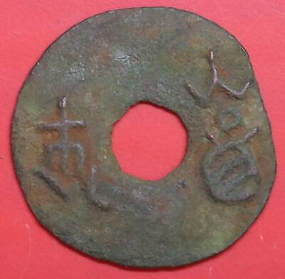 ancient chinese cash coins collection china empire round Liang #au325