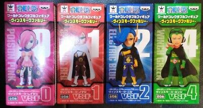 One Piece World Collectable Figure WCF Vinsmoke Family - No Sanji