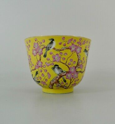 Chinese 'Magpies and Plum Blossom' beaker, 19th Century. Qing Period.