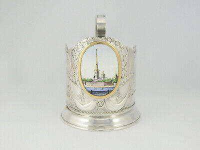 VINTAGE RUSSIAN NAVAL INTEREST SILVER PLATED GLASS OR CUP HOLDER c1950s